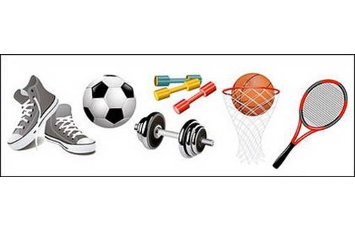 Магазин «Спорттовары» - товары для активных людей, фото — «Реклама Алушты»