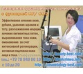 Thumb_big_frakcionnaya.shlifovka_80