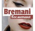 Thumb_big_bremani3-215x215