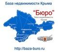 Thumb_big_buro_vk