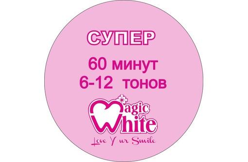 Безопасное Отбеливание зубов Севастополь, фото — «Реклама Севастополя»