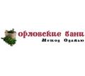Thumb_big_orlovskie-bani-logo