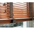 Thumb_big_horizontal-wood-blinds