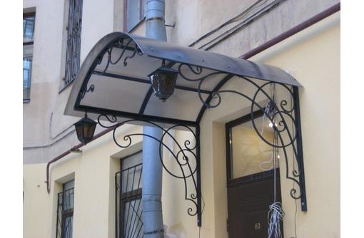 Металлоконструкции любой сложности, заборы, ворота, козырьки ,навесы ограждения, мангалы и т. д., фото — «Реклама Севастополя»