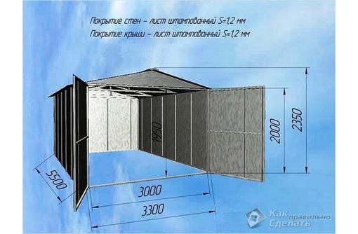 Металлический гараж на М.Жукова, фото — «Реклама Симферополя»