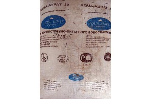 Коагулянт Аква-аурат 30 (меш. по 25 кг), фото — «Реклама Симферополя»