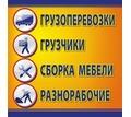 Thumb_big_u274_1380269786_8789