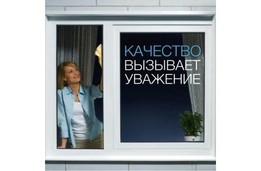 Окна металопластиковые REHAU, фото — «Реклама Севастополя»