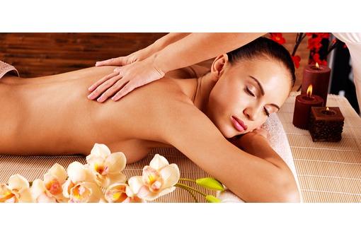 Акции на массаж и spa-процедуры., фото — «Реклама Севастополя»