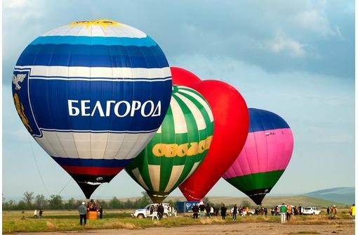 Полеты на воздушном шаре. Акция с 10 по 18 сентября 2016, фото — «Реклама Севастополя»