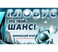 Thumb_big_anton_kopanev_3