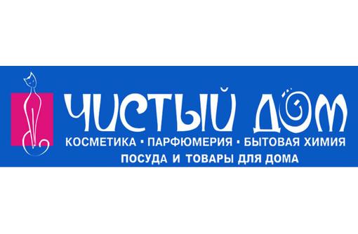 Требуются администраторы, товароведы, продавцы-консультанты, кассиры и охранники-грузчики!, фото — «Реклама Севастополя»