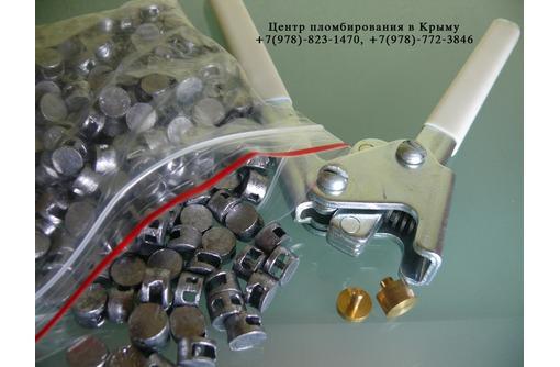 Пломба свинцоваяе Д-10, в 1кг - 230 шт. пломбы, пломбиратор, проволока, фото — «Реклама Симферополя»