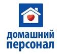 Thumb_big_logo2