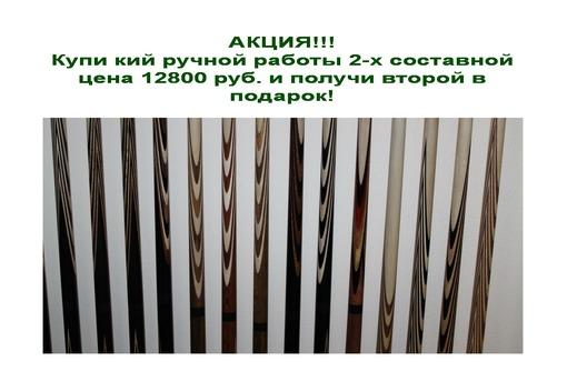 Бильярдные кии для русского бильярда, фото — «Реклама Севастополя»
