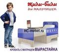 Thumb_big_hc-jilibyli-9999-800