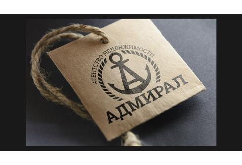 Адмирал Агентство недвижимости в Севастополе: адрес, контакты — портал «Реклама Севастополя»