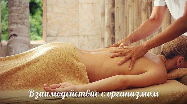 eroticheskiy-massazh-na-szao