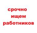 Thumb_big_357159