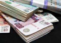 Только 15% краснодарских руководителей планируют поднять зарплату сотрудникам, фото — «Рекламы Курганинска»