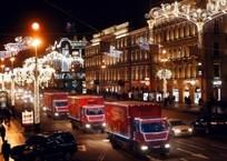 «Рождественский караван Coca-Cola» впервые приедет в Краснодар, фото — «Рекламы Кубани»