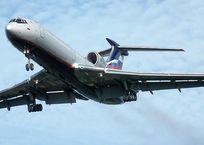 В России приостановили полеты Ту-154 — СМИ, фото — «Рекламы Кубани»