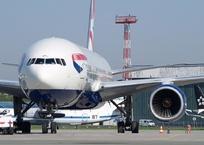 Boeing с краснодарскими пассажирами аварийно сел во Внуково, фото — «Рекламы Кубани»