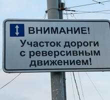 Mini_vnimanie_reversivnoe_dvizhenie