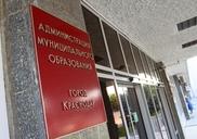 Top_news_adminitsraciya_krasnodara_1