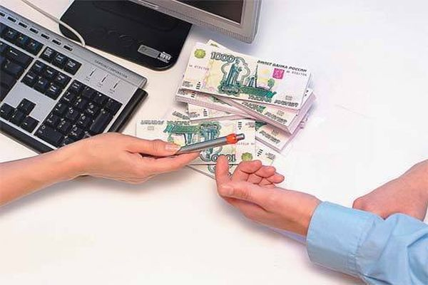 Займ денег у частных лиц в магадане