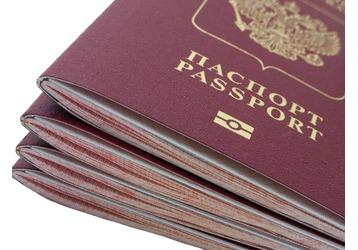 Где и как получить загранпаспорт в Краснодаре, фото — «Реклама Краснодара»