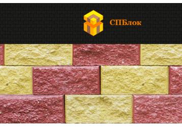 Бессер-блоки от компании «СПБлок» - строительство надежно и доступно, фото — «Реклама Кубани»