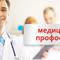 Micro_profosmotr_andromeda_ordinarnaya