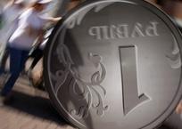 Рублю предсказали обвал по сценарию 2014 года, фото — «Рекламы Севастополя»