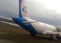 Category_dva-samoleta-chudom-izbezhali-stolknoveniya-na-v-aeroportu-simferopol-77340-100
