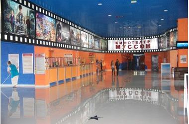 """Кинотеатр """"Муссон"""", фото — портал «Реклама Севастополя»"""