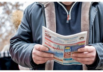 "Как найти работу соискателю ""в возрасте"", фото — «Реклама Феодосии»"