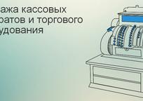 Category_2