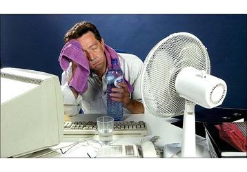 Хотите уйти пораньше — измерьте температуру на работе, фото — «Реклама Севастополя»