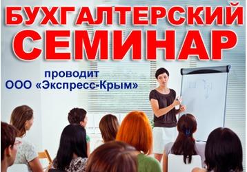 Работник на предприятии. НДС. Налог на прибыль, фото — «Реклама Крыма»