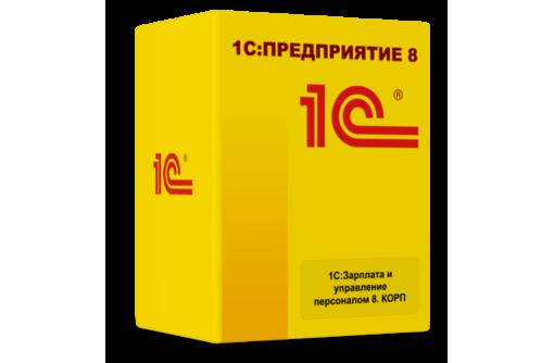 Обучение ИПшников вести учет самостоятельно, фото — «Реклама Севастополя»