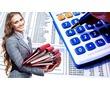 Бухгалтерское обслуживание (ведение бухгалтерского учета), фото — «Реклама Севастополя»