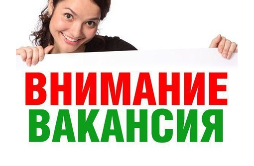 Реальная работа без вложений, фото — «Реклама Керчи»