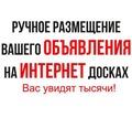 Thumb_big_1369671