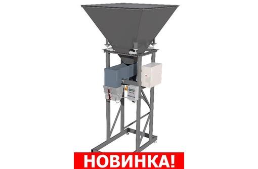 Весовой дозатор с вибропитателем, фото — «Реклама Севастополя»