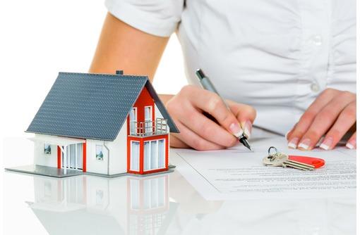 Все виды услуг по оформлению недвижимости – профессионально и грамотно!, фото — «Реклама Симферополя»