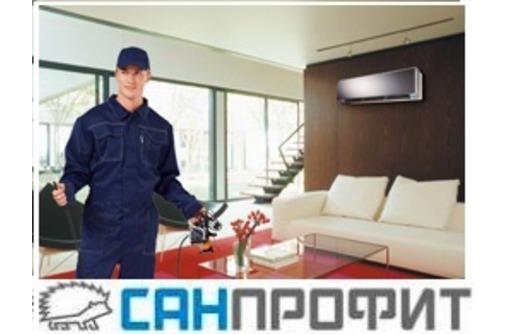 дезинсекция против тараканов, клопов, блох в Керчи, Феодосии и по Крыму, фото — «Реклама Керчи»
