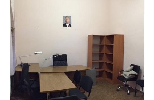 Отличный Меблированный Офис на Ленина 42 м², фото — «Реклама Севастополя»