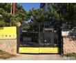Сдается длительно 1-комнатная квартира на Молодых Строителей, фото — «Реклама Севастополя»