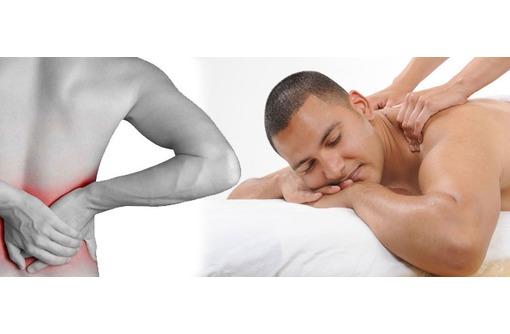 Качественный массаж спины, фото — «Реклама Севастополя»